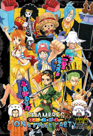 File:Chapter 2 (One Piece Party).png
