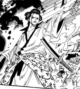 Izo Manga Infobox