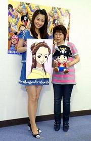 Mao et Mayumi