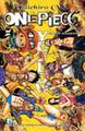 One Piece Yellow It.