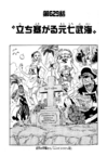 Chapter 629