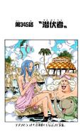 Coloreado Digital del Capítulo 345