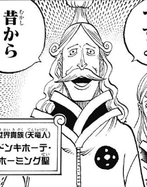 Don Quichotte Homing Manga Infobox