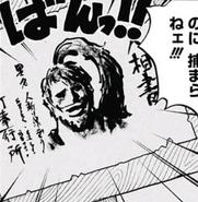 Kamazo Poster