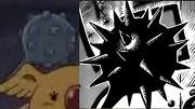 Arma de Minozebra en el Manga y el Anime