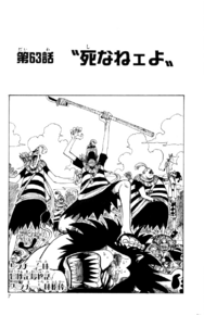 Capa do capítulo 0063
