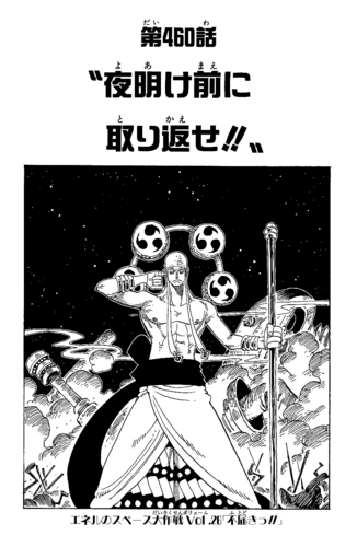 Chapter 460