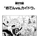 Chapter 970