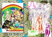 Color Walk 6 - 024-025