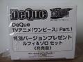 DeQueLimEdPt1