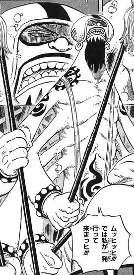Ikaros Much Manga Infobox