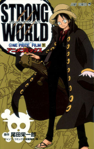 File:One Piece Strong World Anime Comic 2.png