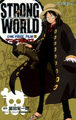 One Piece Strong World Anime Comic 2.png