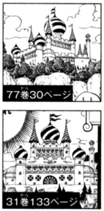 SBS77 6 Castles