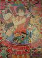 Shonen Jump 2000 numero 21-22