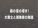 Эпизод 187
