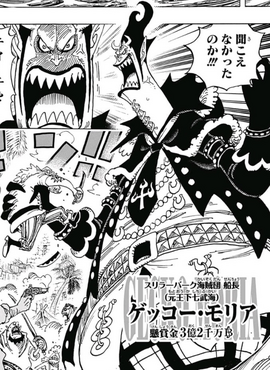 Gecko Moria Manga Post Ellipse Infobox