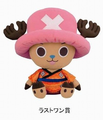 IchibanKuji-Chopper-FishmanIsland-L