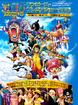 One Piece Premier Show 2011
