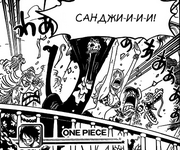Sanji saves team Nami T T