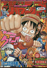 Shonen Jump 2002 Issue 22-23