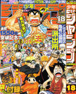 Shonen Jump 2008 Issue 18