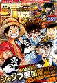 Shonen Jump 2017 número 34