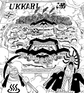 Ukkari Hot-Spring Island Infobox