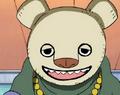Blueno máscara de oso