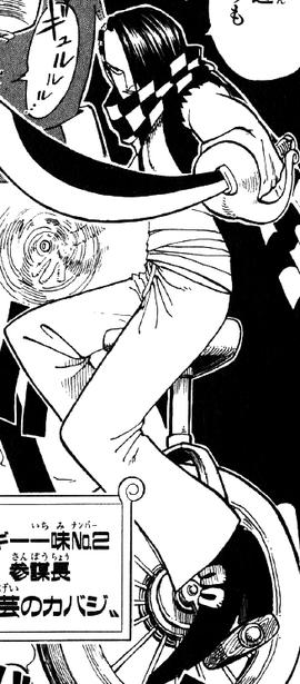 Cabaji Manga Infobox
