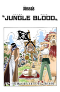 Chapter 55 Colored