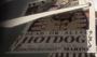 Hotdog Bounty Poster