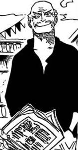 Poro Manga Dos Años Después Infobox