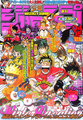 Shonen Jump 2004 numero 04-05