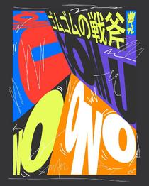Gomu Gomu no Ono