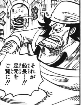 Goo Manga Infobox