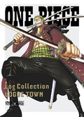 Log Collection LOGUE TOWN