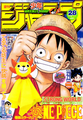 Shonen Jump 2010 numero 28