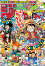 Shonen Jump 2016 Issue 21-22