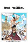 Chapter 298 Colored