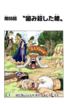 Chapter 66 Colored