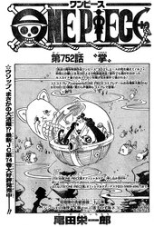 Chapter 752
