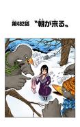 Coloreado Digital del Capítulo 482
