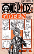 Green Cover Flap