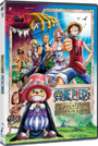 One Piece Movie 3 DVD Spain