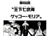 Capítulo 455