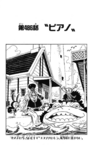 Capa do capítulo 0486