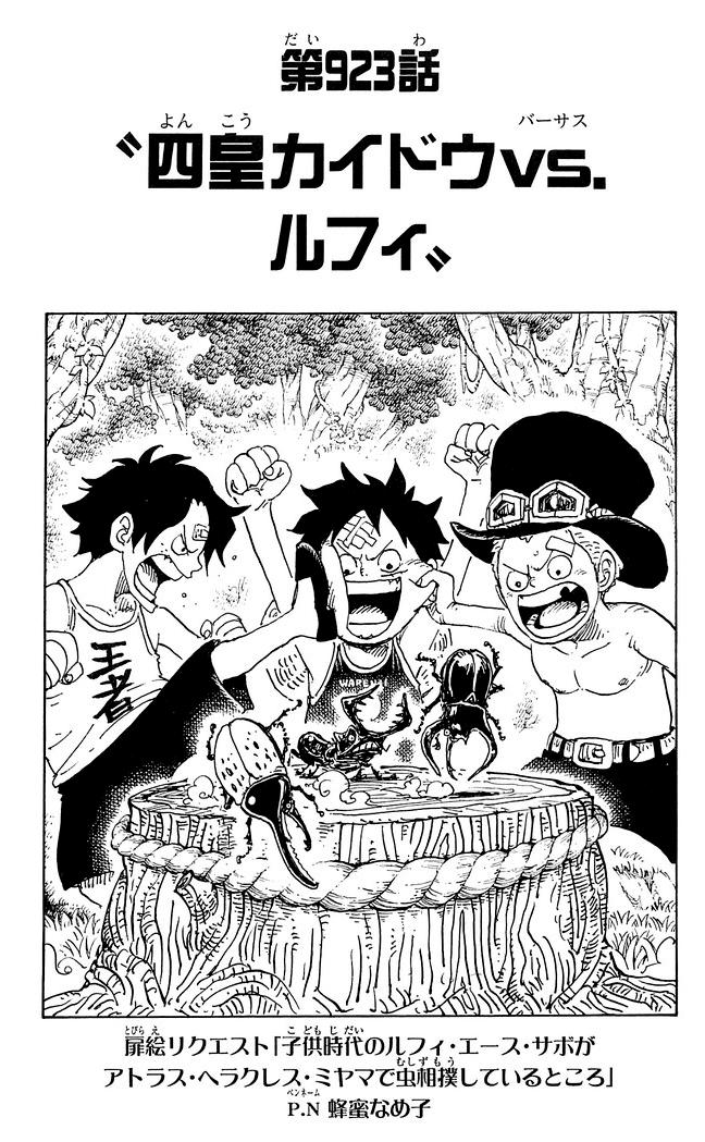 Chapter 923 | One Piece Wiki | FANDOM powered by Wikia
