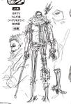 Charlotte Katakuri Manga Concept Art