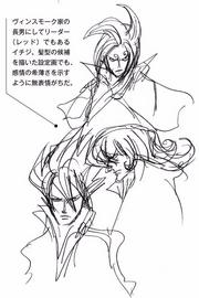 Early Ichiji